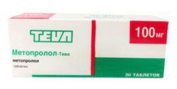 Метопролол-Тева, табл. 100 мг №30