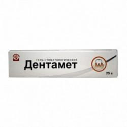 Дентамет, гель стомат. 25 г
