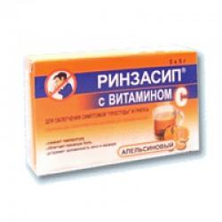 Ринзасип с витамином С, пор. д/р-ра д/приема внутрь 5 г №5 апельс.